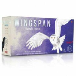 wingspanexpansaoeuropeia